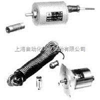 SZGB-4A上海转速仪表厂SZGB-4A光电转速传感器说明书、参数、价格、图片