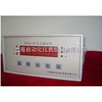 SHOHY-01上自仪华东电子仪器厂SHOHY-01显示控制器说明书、参数、价格