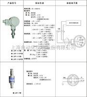 F/I-TBS上海仪表九厂/自仪九厂F/I-TBS流量转换器说明书、参数、价格、图片