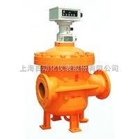 LB-200上海仪表九厂/自仪九厂LB-200刮板流量计说明书、参数、价格、图片