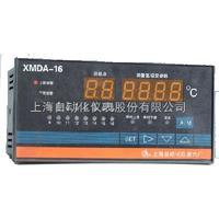 XMD-16H上海仪表六厂/自仪六厂XMD-16H智能数字巡检仪说明书、参数、价格