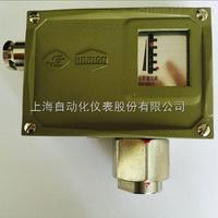 D501/7D上海远东仪表0845280防爆压力控制器/压力开关/D501/7D切换差可调0-0.025MPa