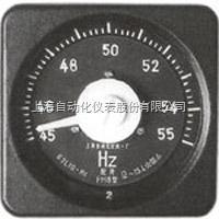 45L1-Hz上海自动化仪表一厂45L1-Hz广角度频率表