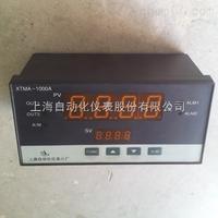 XTMC-1000A上海自动化仪表六厂XTMC-1000A 智能数字显示调节仪