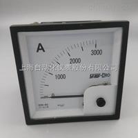 Q48-BC上海自动化仪表一厂Q48-BC直流电流表