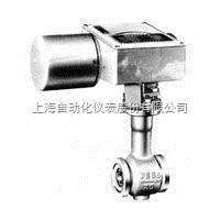 ZAJZ-64B上海自动化仪表七厂ZAJZ-64B电动偏心旋转调节阀