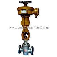 ZAZMC-64B上海自动化仪表七厂ZAZMC-64B 电动套筒调节阀