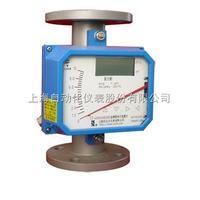 LZZ-100上海自动化仪表九厂LZZ-100金属管转子流量计