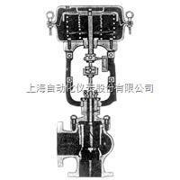 HAC笼式角阀上海自动化仪表七厂HAC笼式角阀