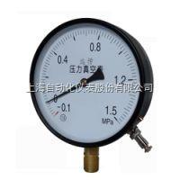 YTZ-150上海自动化仪表四YTZ-150电阻远传压力表