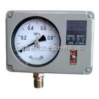 YSG-02上海自动化仪表四厂YSG-02电感微压变送器