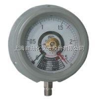 YX-160B3C上海自动化仪表四厂YX-160B3C防爆电接点压力表