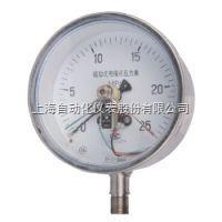 YXC-100B-Z上海自动化仪表四厂YXC-100B-Z 磁助电接点压力表
