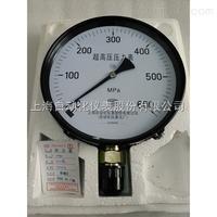 YB-200/160MPa上海自动化仪表五厂YB-200/160MPa 精密压力表