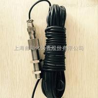 SZMB-9-B上海转速表厂SZMB-9-B防爆磁电转速传感器