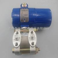 1151DP7E22M2B1D1上海自动化仪表一厂1151DP7E22M2B1D1差压变送器