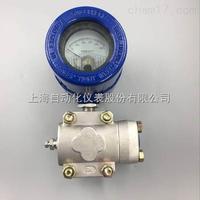 1151DP8S22M1B1D1上海自动化仪表一厂1151DP8S22M1B1D1差压变送器