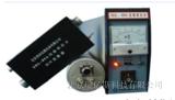 SDL-85A闪烁料位计,伽马射线料位计