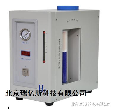 XYH-500氢气发生器,高纯氢气发生器,色谱专用氢气发生器