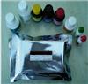CAS:95-95-4,2,4,5-三氯苯酚現貨供應