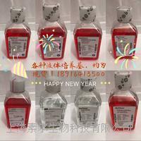 Hyclone培养基SH30253.01现货促销 Hyclone SH30253.01