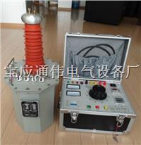 交直流高压试验变压器 TWSB
