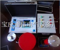 串联谐振高压试验装置 TWTP