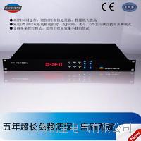 时间戳服务器 k801