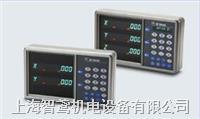 直线光栅尺监测机床运动和数显装置(DRO (DRO