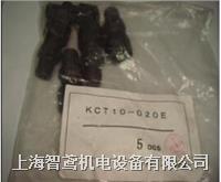 IHARA接头KC6-R14-B现货供应 KC6-R14-B