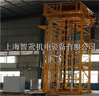 IECCO WS181065Z 抽油机用钢电缆 WS181065Z