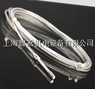 LOOS电缆组件 齐全