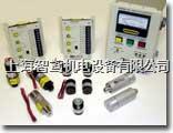BALMAC发射机监测系统  齐全