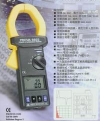 PROVA-6605交流电力谐波分析仪  PROVA-6605
