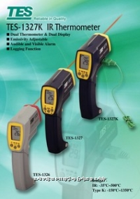 TES-1326S红外测温仪