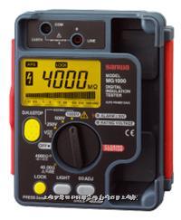 数字式绝缘电阻计|兆欧表 MG500