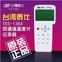 四通道温度计/记录器 TES-1384