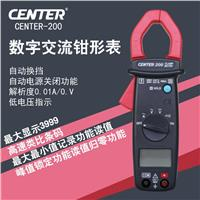 CENTER-200数字式钳表 CENTER-200