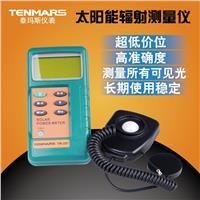 TM-207太陽能輻射測量  TM-207太陽能輻射測量