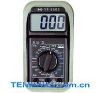 YF-3502 数位三用电表 YF-3502