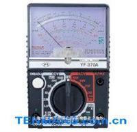 YF-370A 指针三用表 YF370A