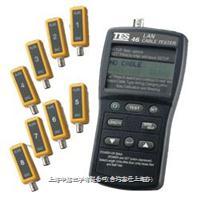 TES-46 网路缆线测试器 TES-46