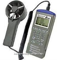 温湿度/风速/风量仪 AZ-9671
