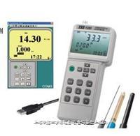 TES-1381/1381K 电导计、酸碱度计