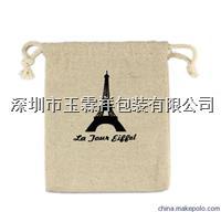 麻布茶叶袋