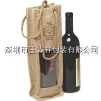 深圳酒袋厂家