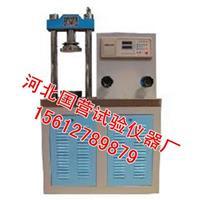 JYE-300型數顯式/電液式水泥壓力試驗機