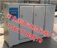 标准恒温恒湿养护箱 SHBY-90B型
