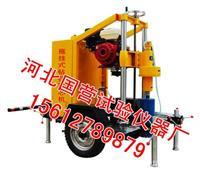 拖车式混凝土路面取芯机 HZ-20型