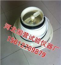 养护室用负离子加湿器 SCH-P型